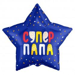 Шар Звезда Супер папа 48см