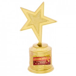 Фигура звезда литая Мастер золотые руки 16,5х6,3см