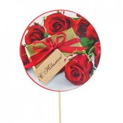 """Топпер """"С Юбилеем"""" подарок, розы 2855823"""