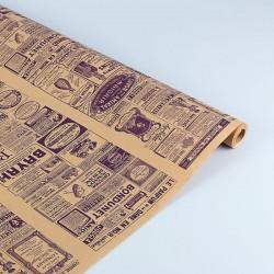 """Крафт-бумага упаковочная """"Винтажная газета"""" рисунок черный на коричневом / рулон 70 см * 8,5 м, 70 г"""