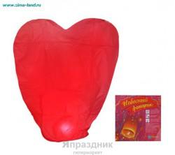 Фонарь желаний форма сердце