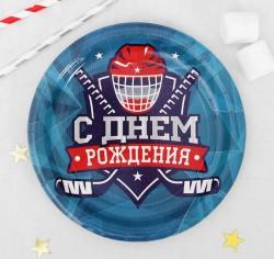 """Тарелка бумажная """"Хоккей"""" 3421679"""