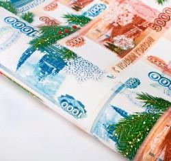 Бумага упаковочная глянцевая «Достатка в Новом году», 70 × 100 см 2576249
