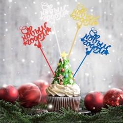 """Топпер """"С Новым Годом, со звёздами"""", цена за 1 шт, микс 4412191"""