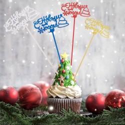 """Топпер """"С Новым Годом, с ёлкой"""", цена за 1 шт, микс 4412187"""