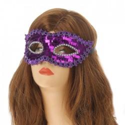 """Карнавальная маска """"Венеция"""", цвет фуксия"""