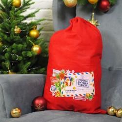 """Мешок Деда Мороза """"Срочная доставка подарков """", 40*60см 2226419"""