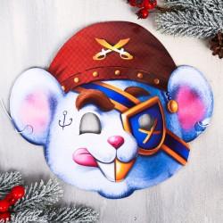 """Маска новогодняя """"Мышь Пират"""", 26,5 х 23 см"""