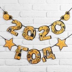 Гирлянда на ленте новогодняя, (золотые мышки), 11 карточек, см 4164343