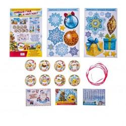 """Праздничный набор """"Новый год к нам идет"""", 20х30 см 2664162"""