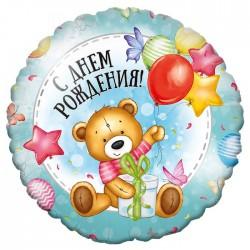 Шар Круг Милый Мишка /Sweet Bear/ 46см