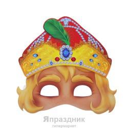 """Маска карнавальная """"Иван Царевич"""", 23 х 22,5 см"""