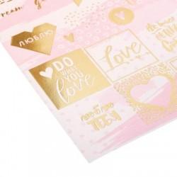 Наклейки бумажные с фольгированием Do what you love , 12 х 18 см 3488405