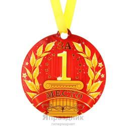 """Медаль на магните """"За 1 место"""", 8,5*9,2 см"""
