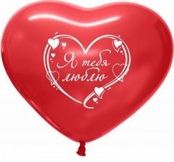 S 16 Сердце Я тебя люблю Красный Пастель / Hearts / 12 шт. / (Колумбия)