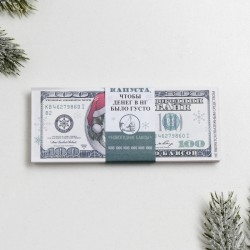 """Деньги новогодние """"100 долларов"""", 15х6см 4497357"""