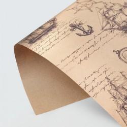 Бумага упаковочная крафтовая «Стойкому, крепкому, лучшему во всем!», 50 × 70 см 4580646