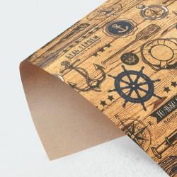 Бумага упаковочная крафтовая «Будь героем», 50 × 70 см 4480125