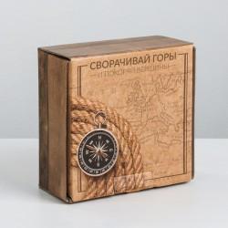 Коробка‒пенал «Сворачивай горы», 15 × 15 × 7 см 3907251