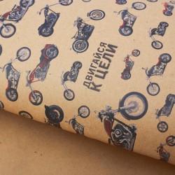 Бумага упаковочная крафтовая «Больших побед», 50 × 70 см 2791554