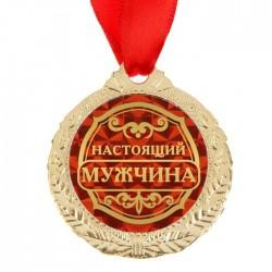 """Медаль """"Настоящий мужчина"""", диам 4 см 1500655"""