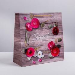 Пакет ламинированный квадратный «Чудесный подарок», 30 × 30 × 12 см 3680985