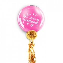 """Воздушный шар """"С днем рождения"""", 36"""", розовый, лента"""