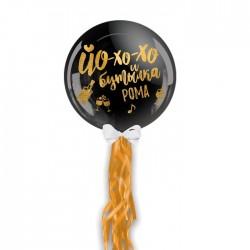 """Воздушный шар, 18"""", с тассел лентой, черный"""