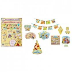 """Набор для проведения праздника """"С Днем Рождения!"""" Медвежонок Винни и его друзья, 18,5 х 25 см 1529"""