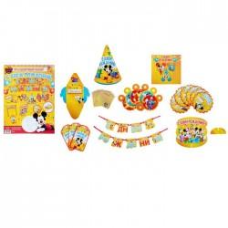 """Набор для проведения праздника """"С Днем Рождения!"""" Микки Маус и друзья, 18,5 х 25 см 1529555"""