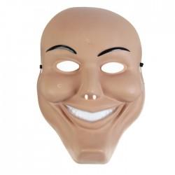 """Карнавальная маска """"Улыбка"""" 3939307"""