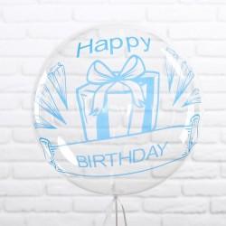 """Шар полимерный 20"""" """"С днем рождения"""", подарок, цвет синий 4263017"""