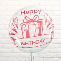 """Шар полимерный 20"""" """"С днем рождения"""", подарок, цвет красный 4263016"""