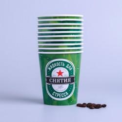 """Стакан бумажный для кофе """"От стресса"""", 250 мл 4615241"""