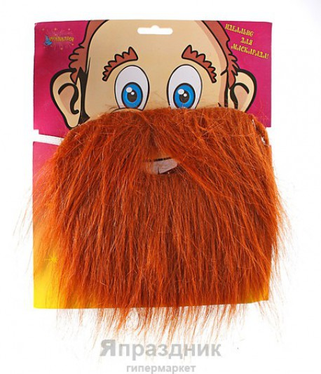 Карнавал борода на блистере темная