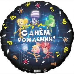Аг 18 Круг Фиксики С днем рождения / 1 шт / (РОССИЯ)