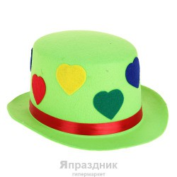 Карнавальная шляпа с сердцами