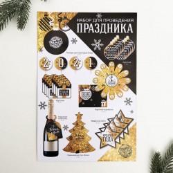 "Набор для проведения НГ ""Новогодний"", 20 х 36 см"