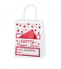 Пакет подарочный, Почта Дедушки Мороза, Белый, Металлик, 23*18*10 см, 1 шт.