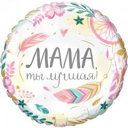 G 17 Комплимент для мамы: Мама, ты лучшая / Compliment for Mom / 1 шт / (Италия)