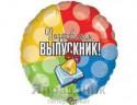 Шар фольга круг Выпускник 48см