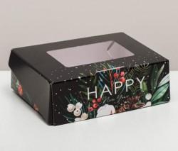 Коробка складная Happy 10 × 8 × 3.5 см