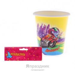 Набор стаканов Супер гонщик Догони 6 шт