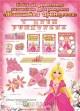 Набор для проведение праздников Принцессы с гирляндой 40,4см