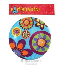 Тарелка круглая цветы ( набор 6 шт) D-18