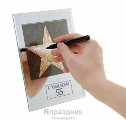 Диплом звезда стекло с юбилеем 55 лет зеркальная рамка 15*20 см