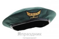 """Шляпа десантника """"ВДВ-это сила"""""""
