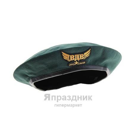 Берет десантника ВДВ - это сила 26х26см