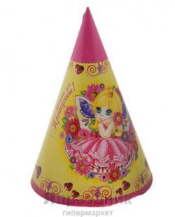 """Колпак 16 см """"Праздник для принцессы"""" бумага (набор 6 шт)"""