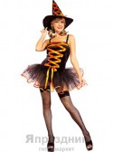 Карнавальный костюм Чародейка 2 предмета